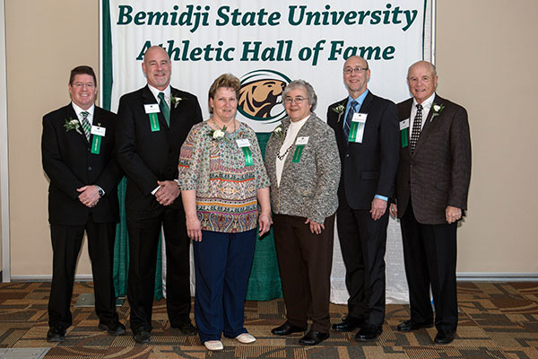 BSU Athletic Hall of Fame